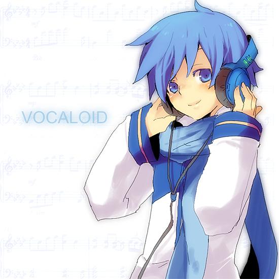 Vocaloid School