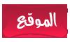 http://souhail.yoo7.com