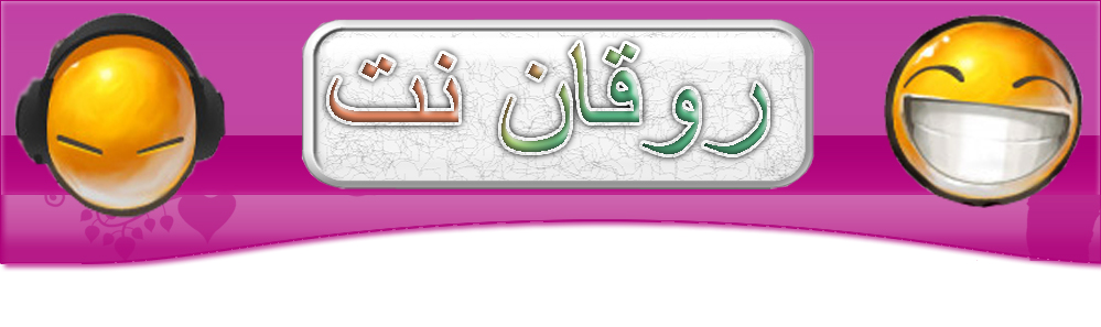 منتدى ملتقى العرب DZ