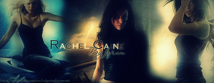 Outcast Season Series: Unseen The 3rd Book - Rachel Caine I_logo