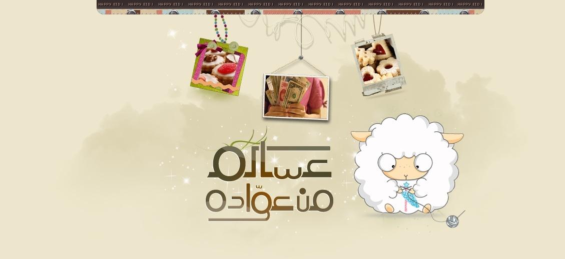 ڪافيـﮧ شباب ديزاين | Cafe Shabab Design