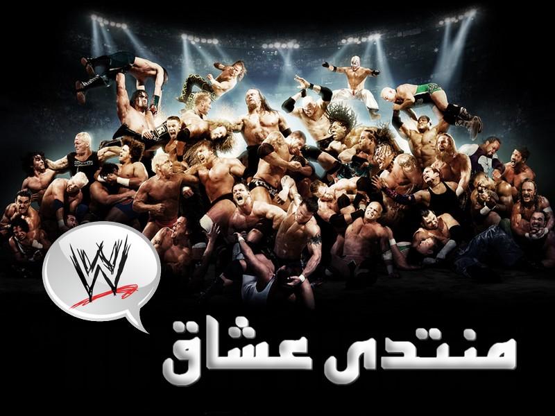 عشاق المصارعة،مصارعة أول بأول،الاتحاد العربى للمصارعة