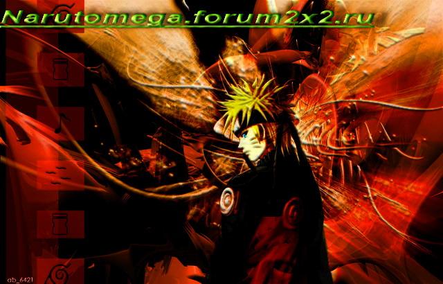 Naruto2k18