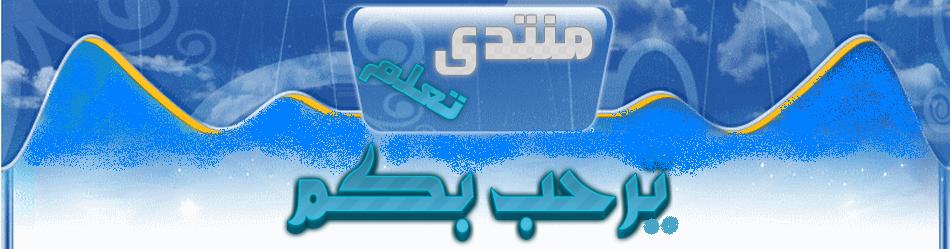 شبكة محمد شهاب التركمانية