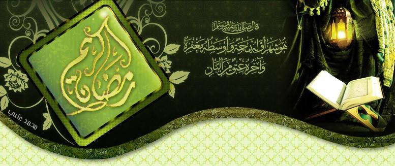 منتدي فتاة الجنة الاسلامية