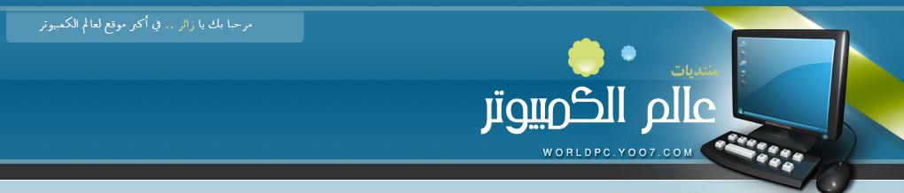 منتديات سامسونج العرب