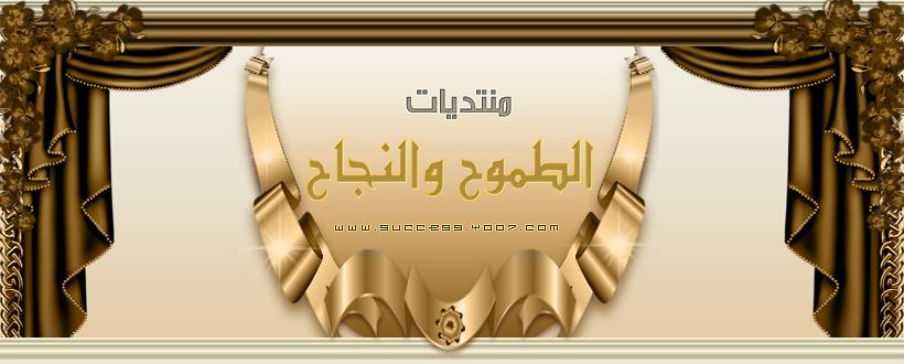 منتديات العربى