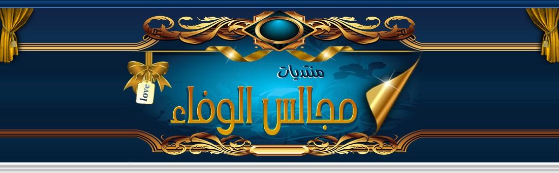 Bessam Daoud