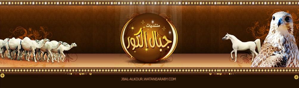 الشيخه جنه المبارك 00201060555445