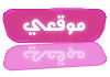 http://fanaraby.forumarabia.com