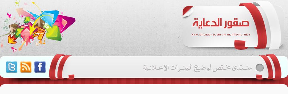 مدرسة النصر وادي العلايق. البليدة