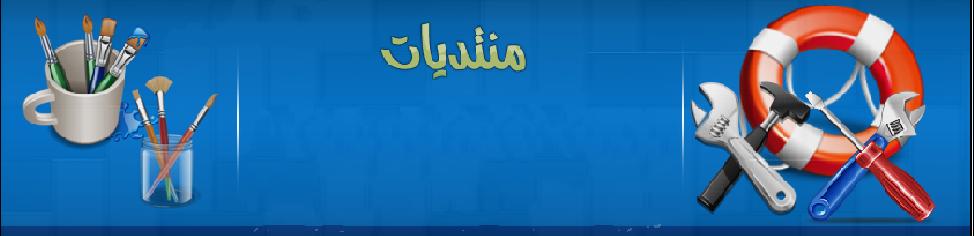 اس ام اس sms-egy  افلام نتائج امتحانات 2012 المزرعة السعيدة رسائل مجانا