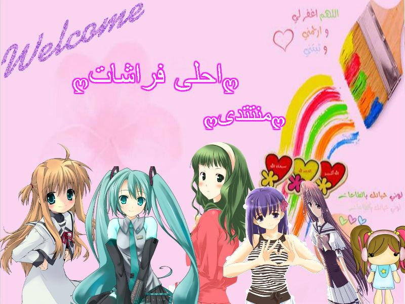 www.montada -al-ibda3.7olm.org