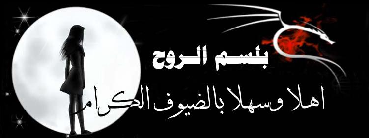 منتدى السندباد عمرو