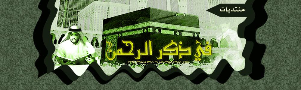 مطابخ البلاد العربيه