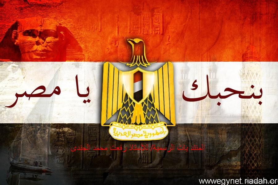 منتدى النمر العراقى