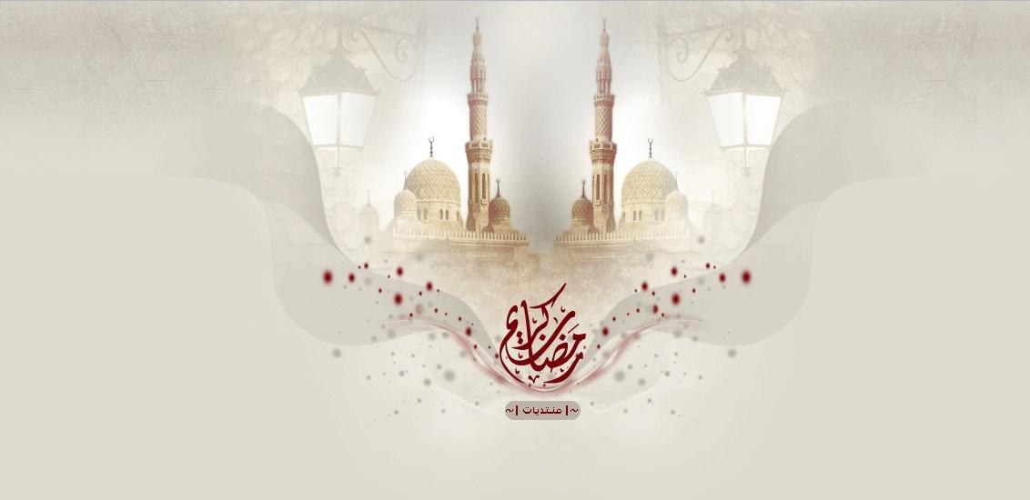 شبكة الجيل الاسلامي