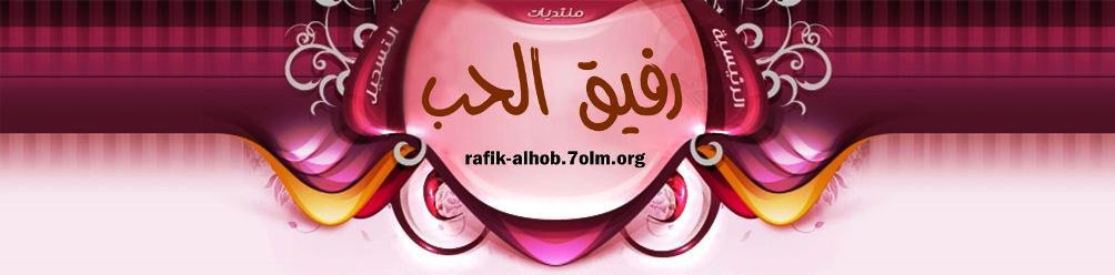 واحه العرب