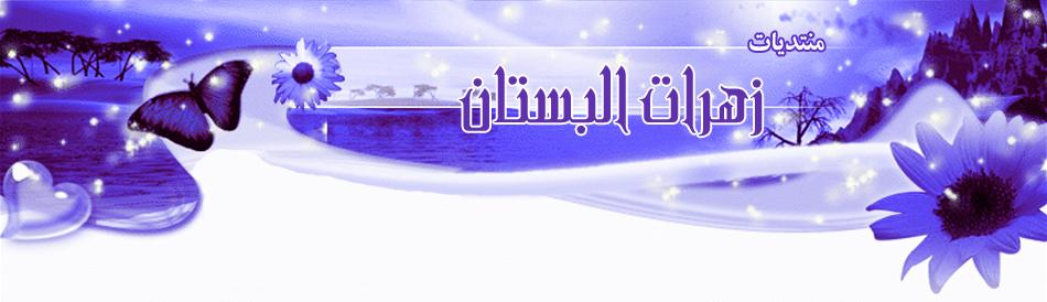 الكفيف العربي
