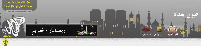 منتديات لعبه جراند البحرين