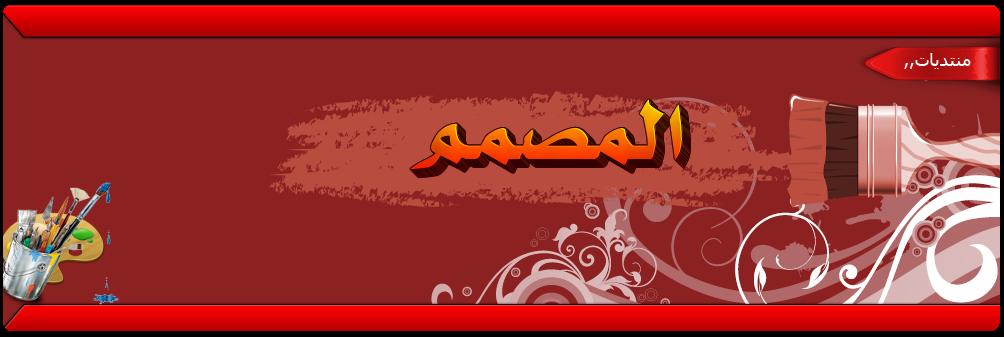 منتدى الشيخ الروحاني ابووائل الريدي00967776133302