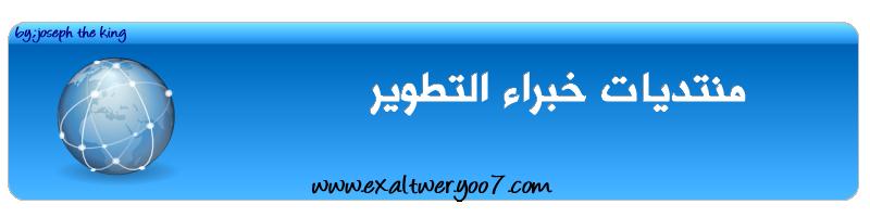 منتدى ثانوية العبادلة مولود قاسم نايت بلقاسم