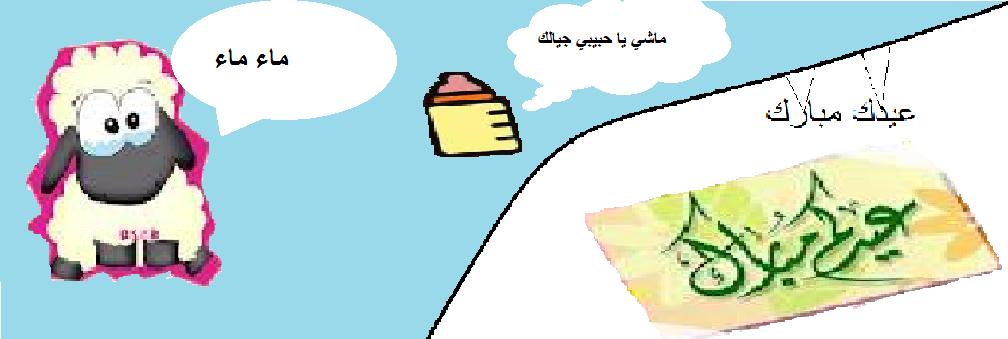 منتدى دراسة وهران