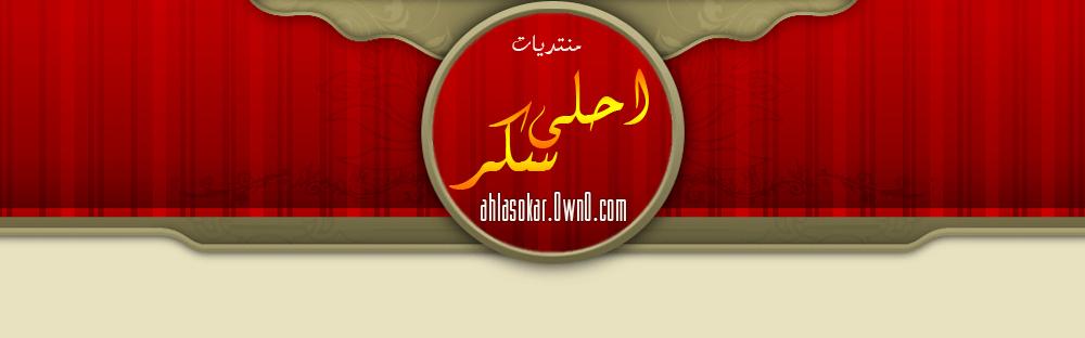 egypt news