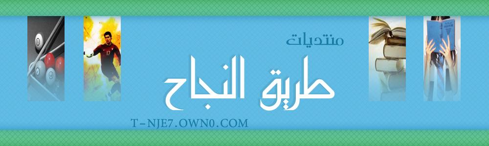 منتدى شباب كفر الحما (أحلى شباب فى مصر)