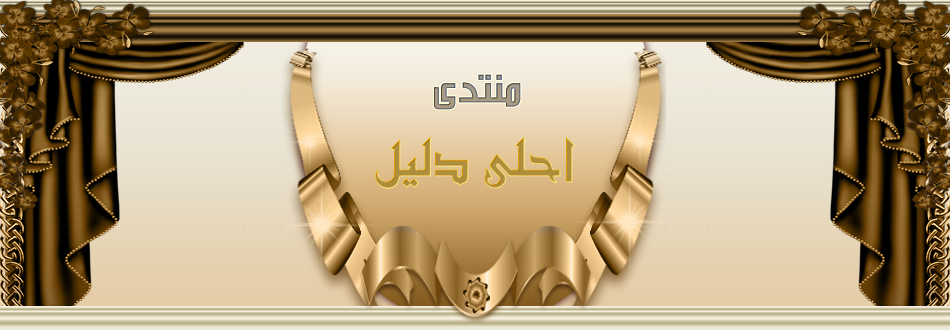 ثانوية  أبي  الخـــير التأهيـــلية ببركان المغرب