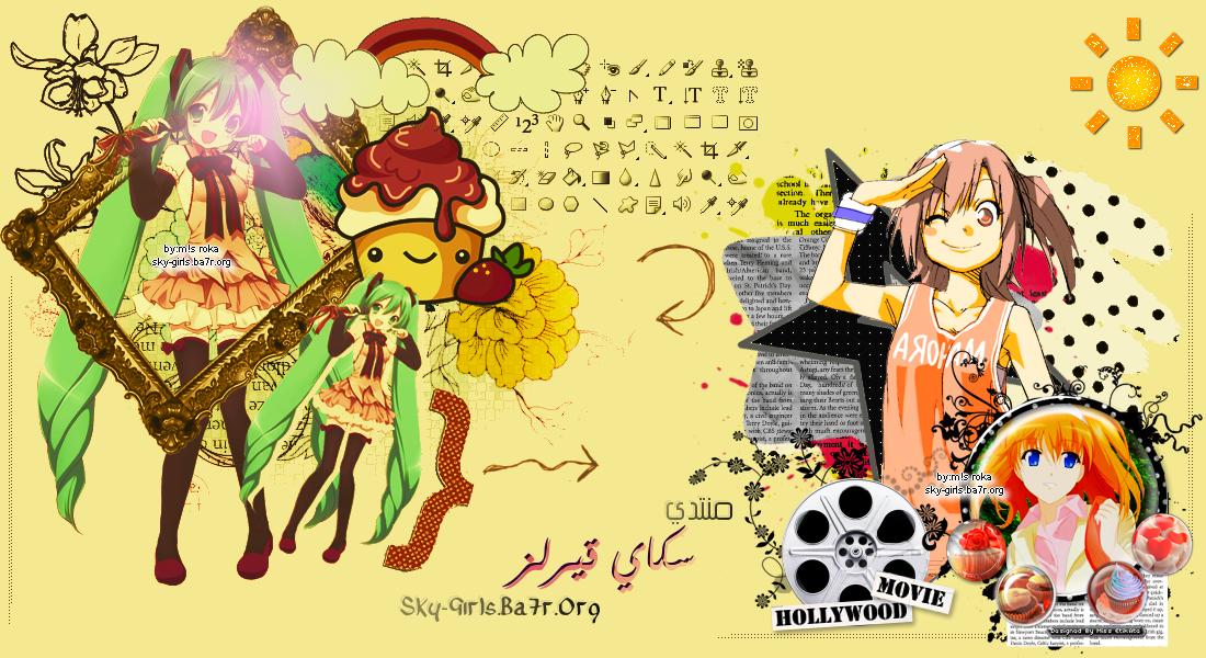 لحن أنمـــى||Melody anime
