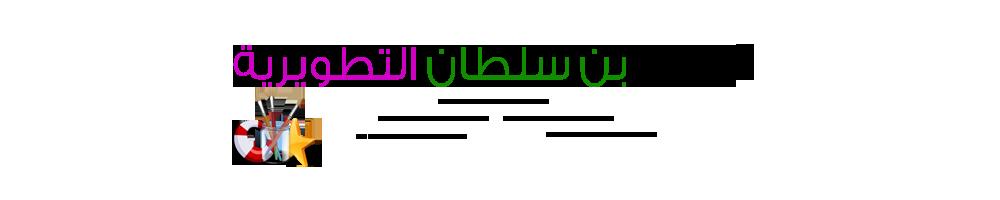 منتديات الشعب المغربي