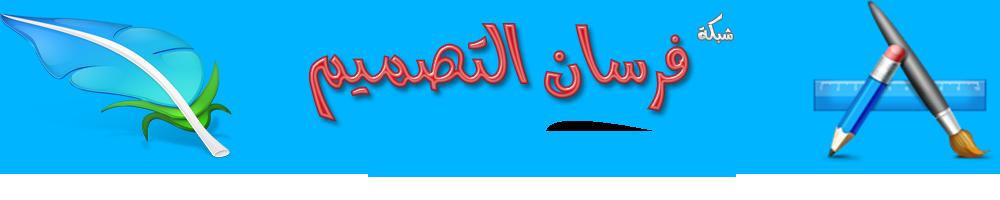 المنتدى الرسمى لصوت الرملة بنها