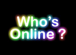Кто сейчас на форуме