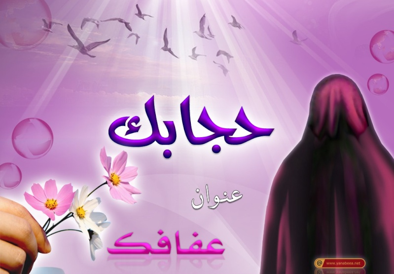 Au Coeur De L'islam