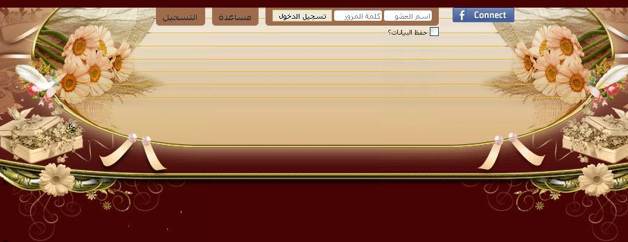 ام عبد الرحمن النسائى