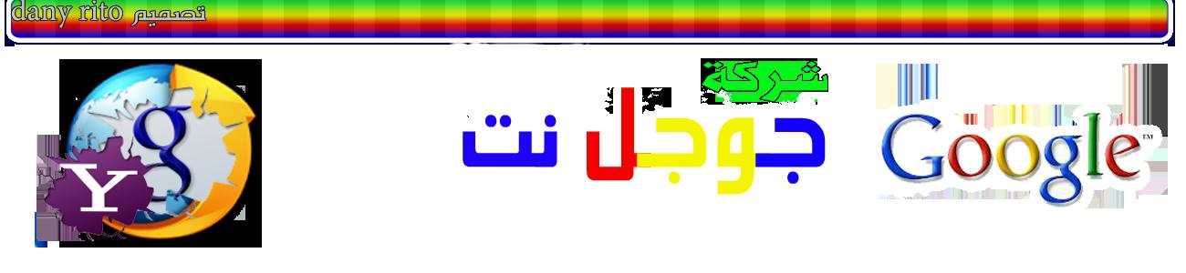 محسن سالم