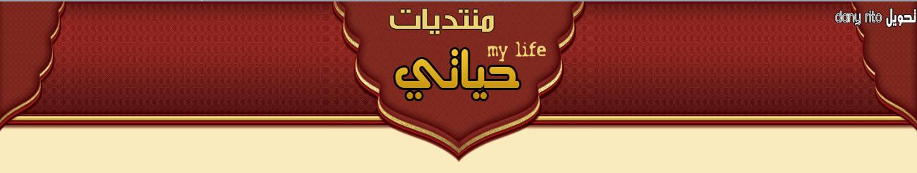 .المنتدى الرسمي للمنظمة المغربية للكشافة والمرشدات فــــــــرع سلا