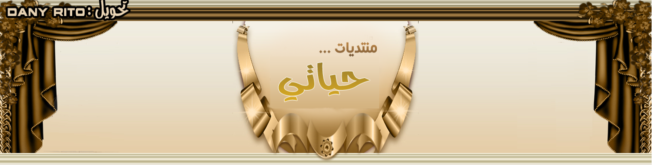 منتديات أولاد عطيــــــــــة