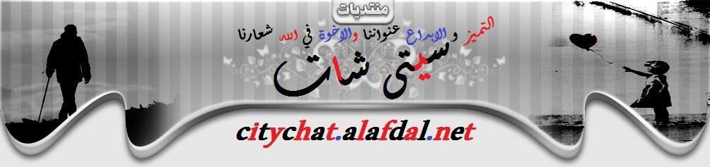 {  فيس كووووول  }    افلام عربي - افلام اجنبي - اغاني - كليبات - برامج - العاب