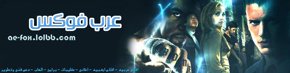 www.hawylove.montadarabi.com