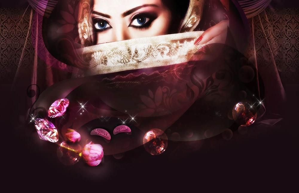منتدى المرأة العربية