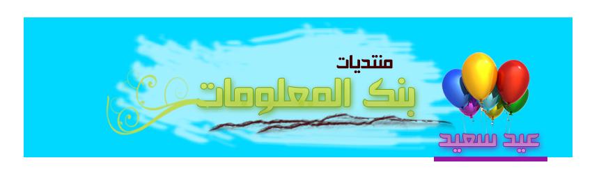 الفيزياء لطلاب الشهادة السودانية