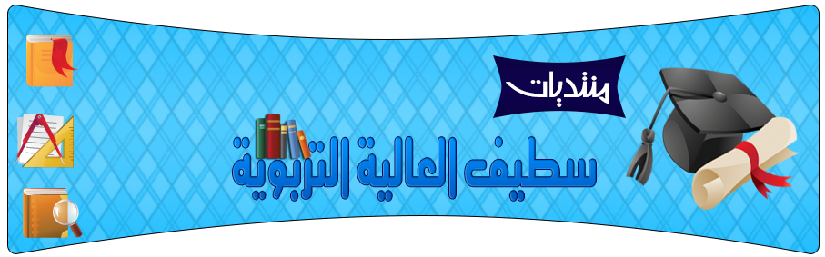 القسم الاسلامي I_logo