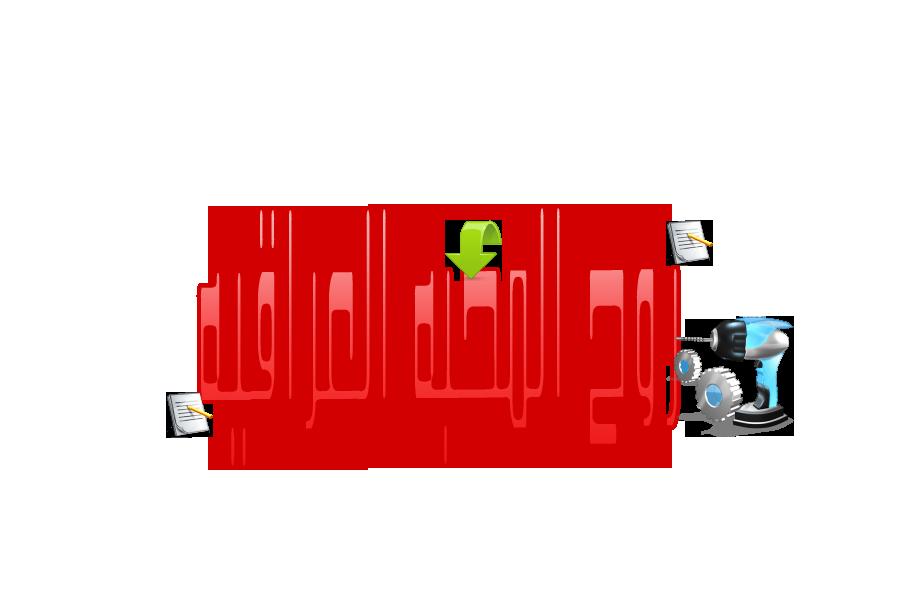 صيانة كريازى الاسكندرية
