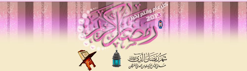 الشيخ المغربي صالح الروحاني