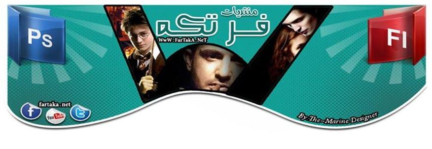 منتديات ستار تايمز الجزائري