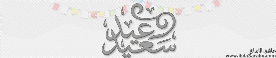 منتديات الجزائر لكل الجزائرين و العرب