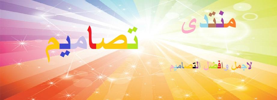 اجمل رسائل حب واشعار  من  العندليب الشبح