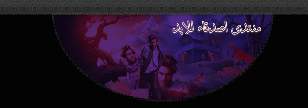 الشعر العربي الأصيل(الشاعر طارق حجي)
